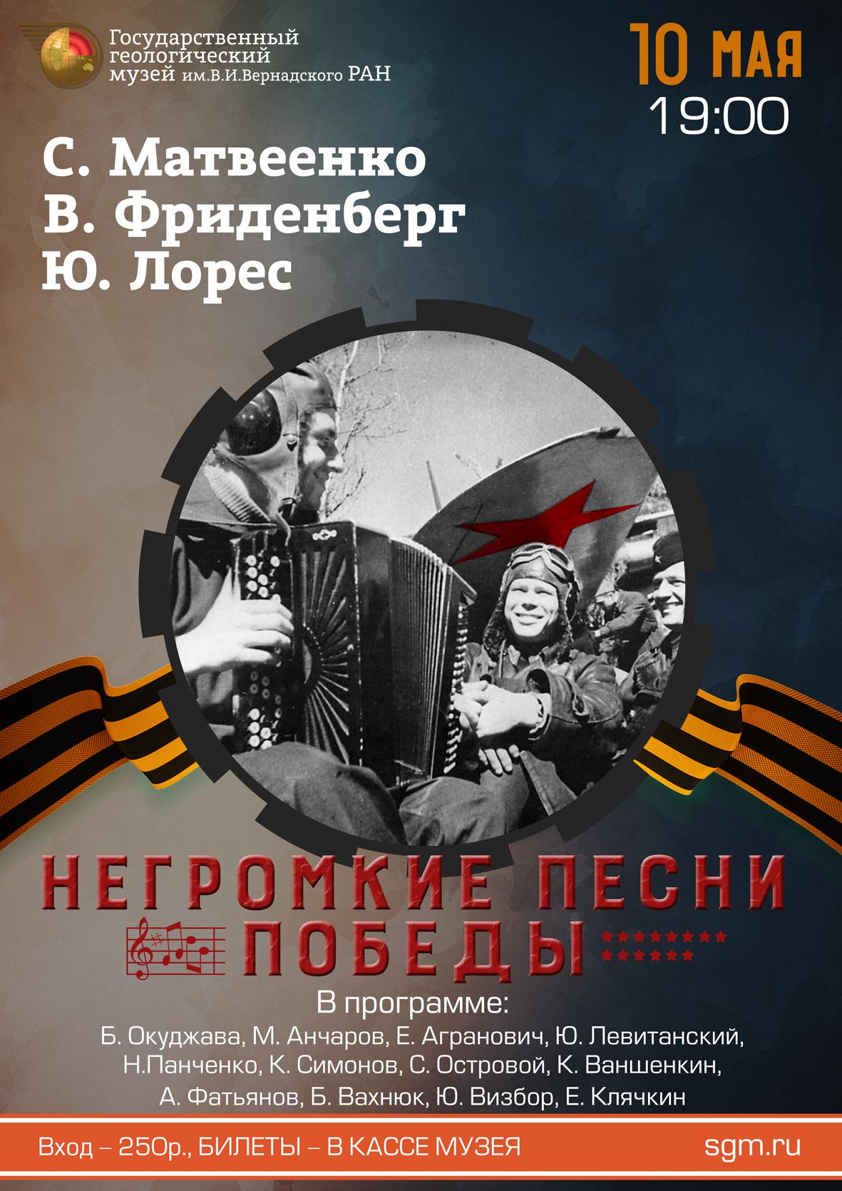 h электронный журнал рыбалка на руси 2016